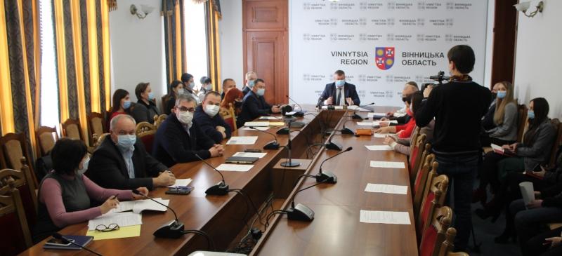 На Вінниччині стартував конкурс облради «Комфортні громади»