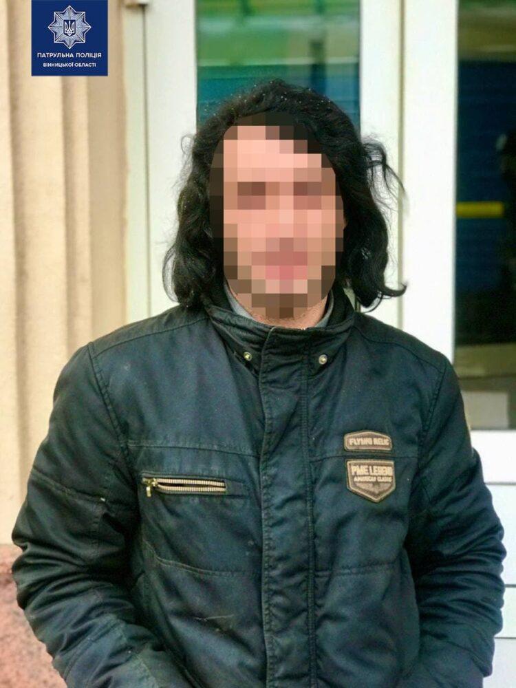 У Вінниці знайшли чоловіка, який дев'ять років перебував у розшуку