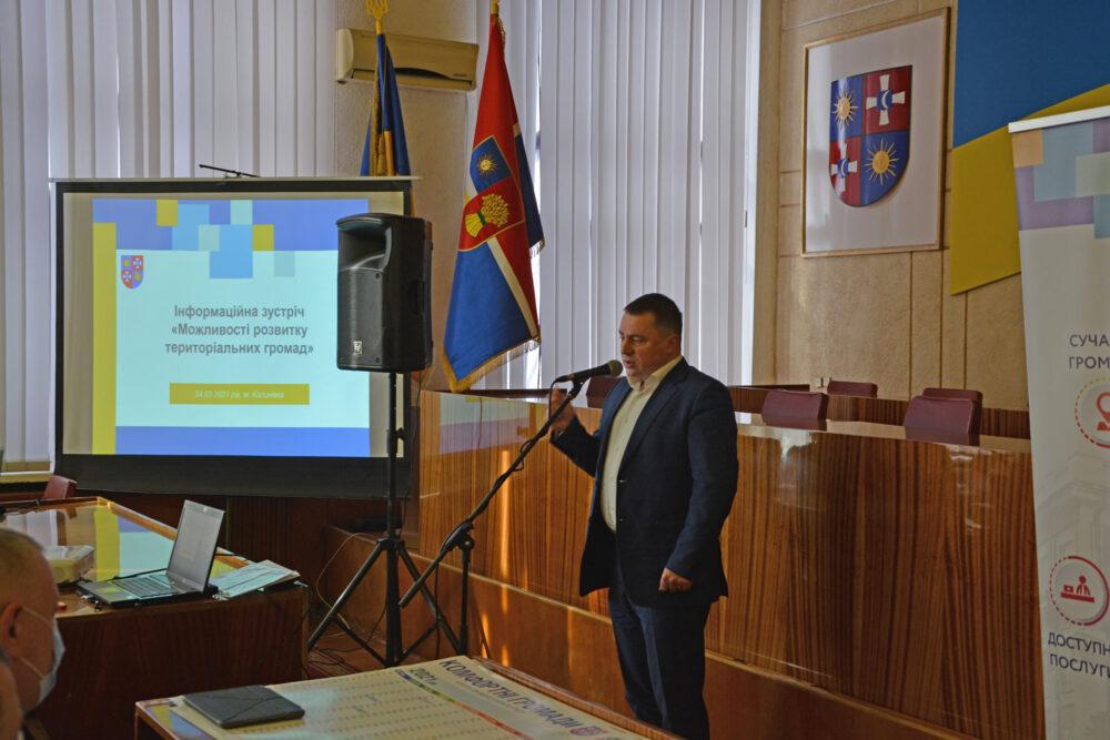 Вінницька обласна рада провела інформаційні зустрічі з написання проєктів у всіх районах області