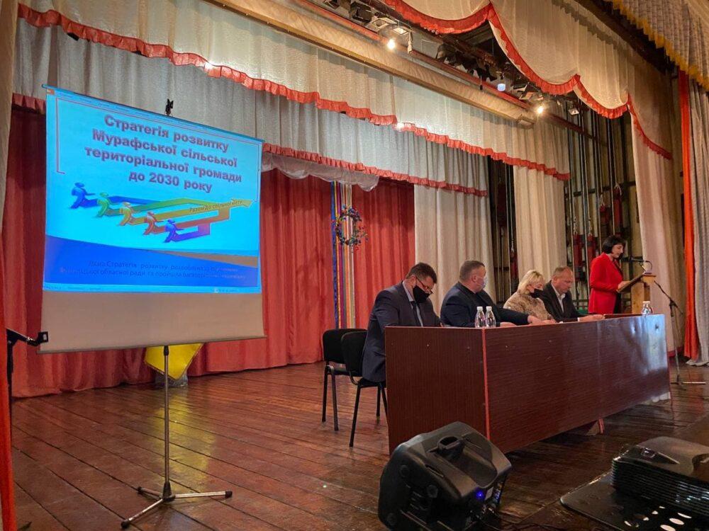Мурафська громада ухвалила Стратегію розвитку до 2030 року