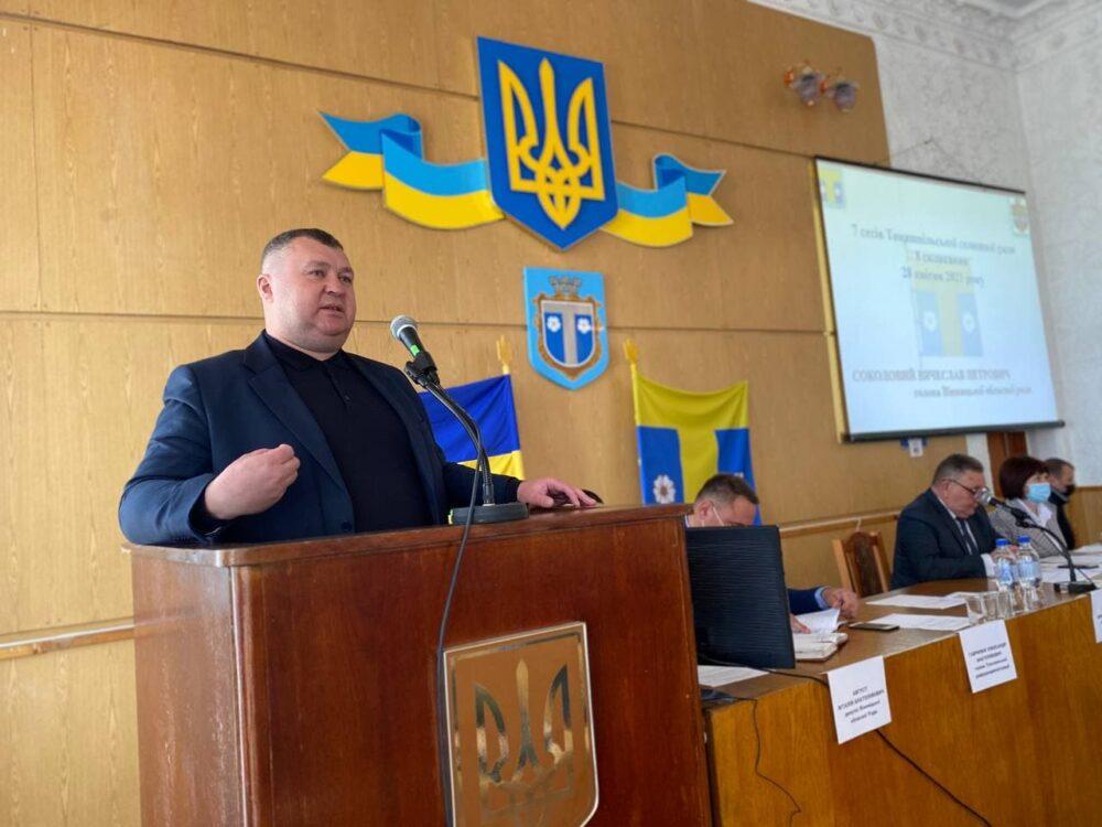 У Томашпільській селищній громаді ухвалили Стратегію розвитку до 2030 року